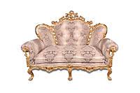"""Изысканный двухместный диван с резьбой - """"Белла"""""""