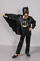 Детский карнавальный костюм Супер Бетмен