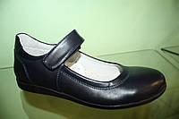 Туфли синие для девочки Калория ортопед