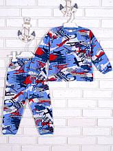 Пижама Самолеты, синий