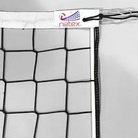 Волейбольная сетка Netex с тросом и антеннами