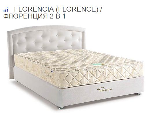 Матрас Флоренция  (Florence)