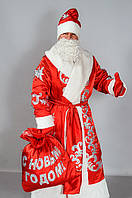 Карнавальный костюм Дед Мороз (взрослый, атласный)
