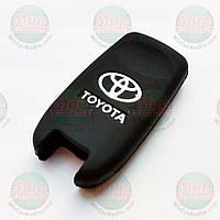 Чохол для брелока Toyota (980) силіконовий