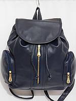 Рюкзак два кармана кож.зам темно-синий, фото 1