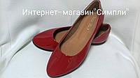 Женские балетки натуральная кожа красный лак 38размер