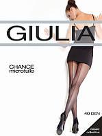 Классические женские колготки с эффектом тюля и швом 40den TM Giulia
