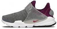 Кроссовки мужские Nike Sock Dart Grey-Mulberry
