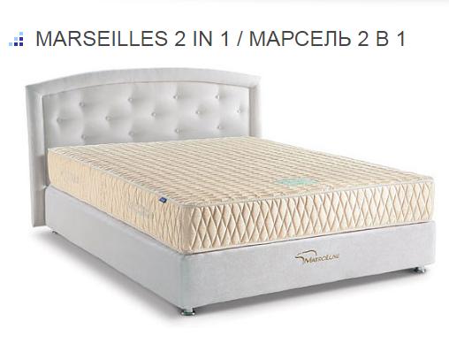 Матрас Марсель (Marseilles) (с доставкой)