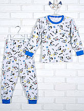 Пижама Футбол, синий