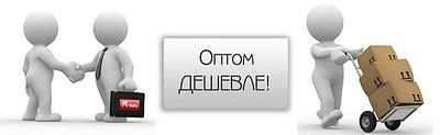 Оптовый каталог товаров