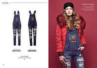 GLO-STORY 2016-2017 Женская коллекция осень-зима