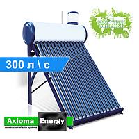 Безнапорный термосифонный солнечный коллектор AXIOMA ENERGY AX-30 - 300 литров