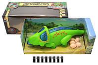 Динозавр   муз. 60075  (коробка ) р.36,5х15х13,5см.