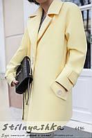 Кашемировое женское пальто в стиле оверсайз желтое