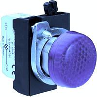 Арматура сигнальная 22мм со светодиодом 100-250 В AC металл IP65 синяя