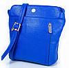 Синяя женская кожаная мини-сумка KARYA (КАРИЯ) SHI0727-5FL