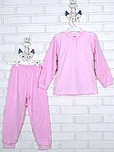 Пижама Розовый меланж
