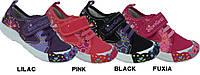 Кеды детские для девочек Super Gear оптом Размеры 26-31