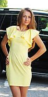 Стильное женское платье с воланами  желтое, фото 1