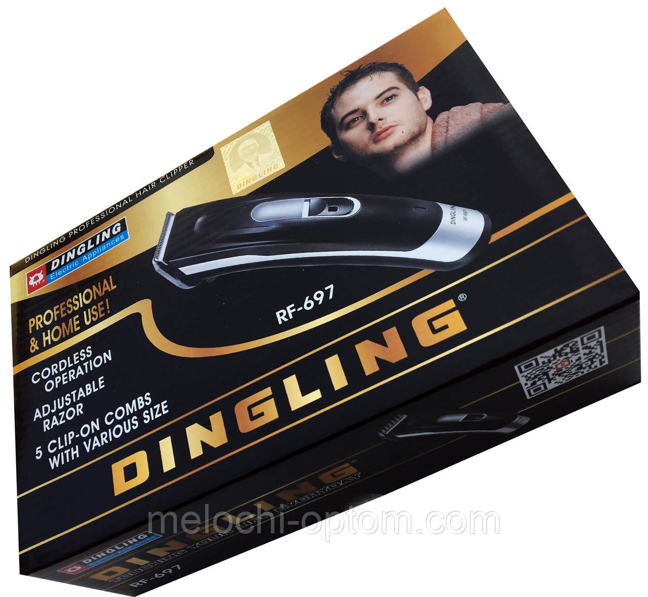 """Профессиональные машинки для стрижки """"Dingling"""" RF-697"""