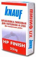 Шпаклевка гипсовая ХП Финиш ТМ Кнауф (Knauf), 25 кг