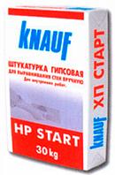 Штукатурка гипсовая ХП Старт ТМ Кнауф (Knauf), 30 кг
