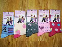 Носочки на девочек  Esco , 23-35 рр