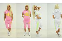 Женский спортивный  костюм adidas Яркий (бриджи) +++