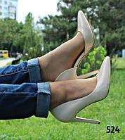 Туфли-лодочки с боковым вырезом недорого бежевые