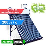 Термосифонный солнечный коллектор с напорным теплообменником AXIOMA energy AX-20T - 200 литров