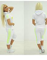 Женский спортивный  костюм adidas Яркий белый  (бриджи) р. S,M,L