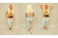 Женский спортивный  костюм Тигр бриджи белый р. S,M,L