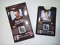 Мини парфюм в планшете 20 ml мужской Jean Paul Gaultier