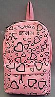 Рюкзак молодежный с принтом сердец, розовый