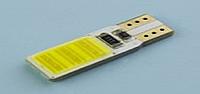 Лампа светод. БЦ 12-5 лазер. WHITE 12V COB (спл. свет).