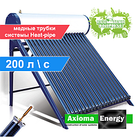 Термосифонный солнечный коллектор c напорным баком AXIOMA energy AX-20D (Heat-pipe) - 200 литров