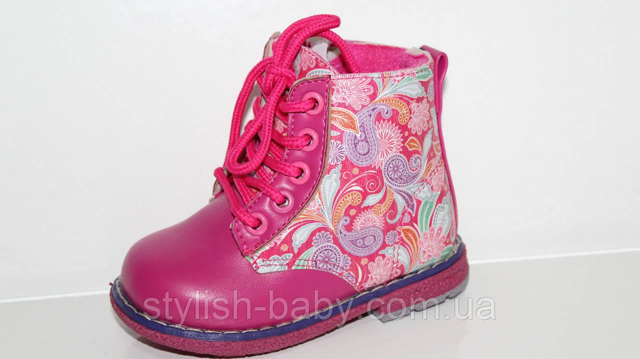 Детская обувь оптом. Детская демисезонная обувь бренда Y.TOP для девочек (рр. с 22 по 27)