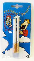 Сигарета взрыв - Прикол