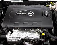 Двигатель Opel Insignia Saloon 2.0 CDTI, 2013-today тип мотора A 20 DTE