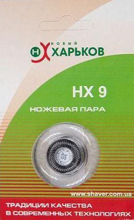 Ножевая пара Новый Харьков НХ 9