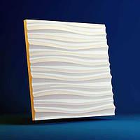 3D панели Волна горизонтальная мелкая 103