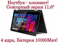Ноутбук GoClever Insignia Freedom 1160 Windows Black