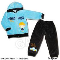 Детский костюм для мальчика Стармен р.86