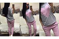 Женский спортивный  костюм Сердце S,M,L розовый