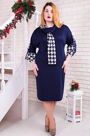 Платье большого размера трикотажное Сандра синяя