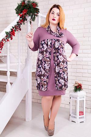 Платье женское трикотажное Мирра фрез