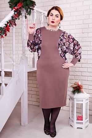 Платье женское больших размеров  Анна чайная роза