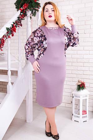 Платье женское больших размеров  Анна фрез