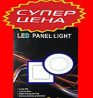 Светильник светодиодный круглый встаиваемый 200х200 мм 12 Вт 3200К три вида света